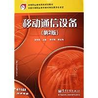 http://ec4.images-amazon.com/images/I/51uIfRNC2gL._AA200_.jpg
