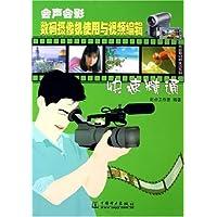 http://ec4.images-amazon.com/images/I/51uJhH4S02L._AA200_.jpg