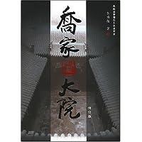 http://ec4.images-amazon.com/images/I/51uKTqROU9L._AA200_.jpg