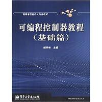 http://ec4.images-amazon.com/images/I/51uLnHjY3BL._AA200_.jpg