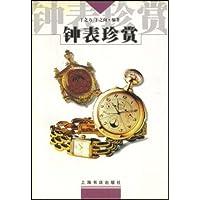 http://ec4.images-amazon.com/images/I/51uM%2BEov3QL._AA200_.jpg