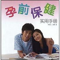 http://ec4.images-amazon.com/images/I/51uMQFSiP5L._AA200_.jpg