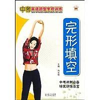 http://ec4.images-amazon.com/images/I/51uMT64rwpL._AA200_.jpg