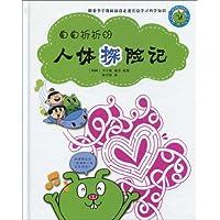 http://ec4.images-amazon.com/images/I/51uMZqP6vlL._AA200_.jpg
