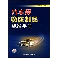 http://ec4.images-amazon.com/images/I/51uN9Tli4qL._AA200_.jpg