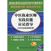 http://ec4.images-amazon.com/images/I/51uNT2DHvGL._AA200_.jpg