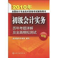 http://ec4.images-amazon.com/images/I/51uNitDCT1L._AA200_.jpg