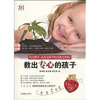 http://ec4.images-amazon.com/images/I/51uO1geZ3kL._AA200_.jpg