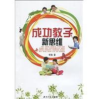 http://ec4.images-amazon.com/images/I/51uPM9LJQZL._AA200_.jpg