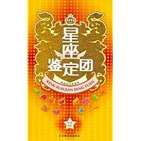 http://ec4.images-amazon.com/images/I/51uPboVAYXL._AA200_.jpg