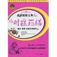 http://ec4.images-amazon.com/images/I/51uQ8aF1AOL._AA200_.jpg