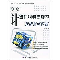 http://ec4.images-amazon.com/images/I/51uQApyfGYL._AA200_.jpg