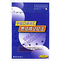 http://ec4.images-amazon.com/images/I/51uQEuKPmYL._AA200_.jpg