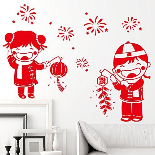 2016墙贴纸贴画新年春节橱窗玻璃客厅装饰品过年福娃放鞭炮卧室门