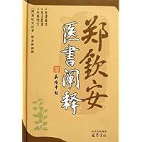 http://ec4.images-amazon.com/images/I/51uRmqHEgUL._AA200_.jpg