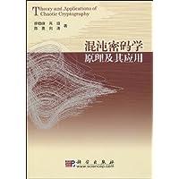 http://ec4.images-amazon.com/images/I/51uRuzRxaGL._AA200_.jpg