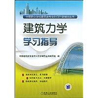 http://ec4.images-amazon.com/images/I/51uS8pMKPGL._AA200_.jpg