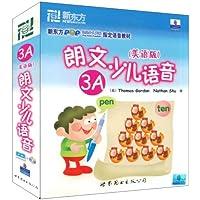 http://ec4.images-amazon.com/images/I/51uSLbiErXL._AA200_.jpg