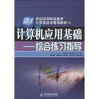 http://ec4.images-amazon.com/images/I/51uSNb3psNL._AA200_.jpg