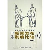 http://ec4.images-amazon.com/images/I/51uSP6KCz9L._AA200_.jpg