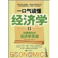 http://ec4.images-amazon.com/images/I/51uSdFf2y7L._AA200_.jpg