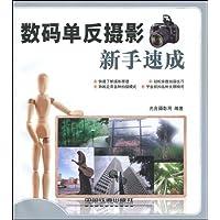 http://ec4.images-amazon.com/images/I/51uSgcP9PsL._AA200_.jpg