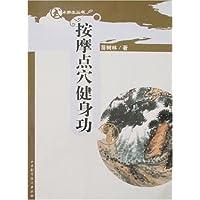 http://ec4.images-amazon.com/images/I/51uSxJbnb9L._AA200_.jpg