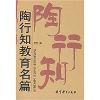 http://ec4.images-amazon.com/images/I/51uU0J2IqoL._AA200_.jpg