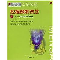 http://ec4.images-amazon.com/images/I/51uU2LIgr7L._AA200_.jpg
