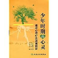http://ec4.images-amazon.com/images/I/51uU6FxwC3L._AA200_.jpg