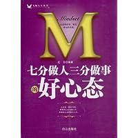 http://ec4.images-amazon.com/images/I/51uUOLfhGwL._AA200_.jpg
