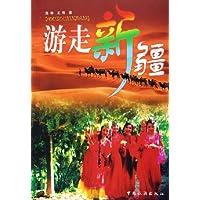 http://ec4.images-amazon.com/images/I/51uUV5VJobL._AA200_.jpg