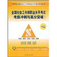 http://ec4.images-amazon.com/images/I/51uUXwqAxoL._AA200_.jpg