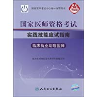 http://ec4.images-amazon.com/images/I/51uUZtVLhrL._AA200_.jpg