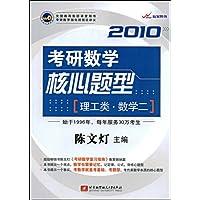 http://ec4.images-amazon.com/images/I/51uViLsMroL._AA200_.jpg