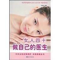 http://ec4.images-amazon.com/images/I/51uVmjEU-eL._AA200_.jpg