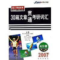 http://ec4.images-amazon.com/images/I/51uVwYPThbL._AA200_.jpg
