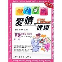 http://ec4.images-amazon.com/images/I/51uWMklpXvL._AA200_.jpg