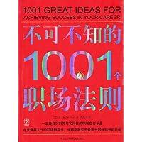 http://ec4.images-amazon.com/images/I/51uWwrofdFL._AA200_.jpg