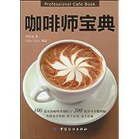 http://ec4.images-amazon.com/images/I/51uX%2BbQf5BL._AA200_.jpg