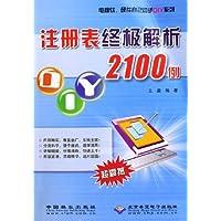 http://ec4.images-amazon.com/images/I/51uX6-HI9qL._AA200_.jpg