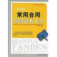 http://ec4.images-amazon.com/images/I/51uX7Niu1IL._AA200_.jpg