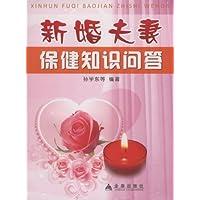 http://ec4.images-amazon.com/images/I/51uXAb%2Bme5L._AA200_.jpg