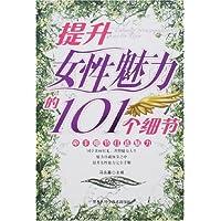 http://ec4.images-amazon.com/images/I/51uXEriZvTL._AA200_.jpg
