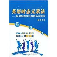 http://ec4.images-amazon.com/images/I/51uXOPEbYeL._AA200_.jpg
