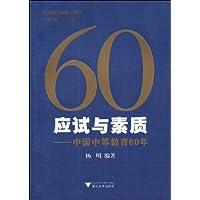 http://ec4.images-amazon.com/images/I/51uXQAR1otL._AA200_.jpg