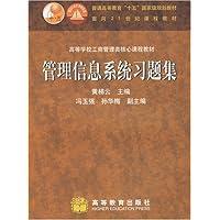 http://ec4.images-amazon.com/images/I/51uXR7OxWDL._AA200_.jpg