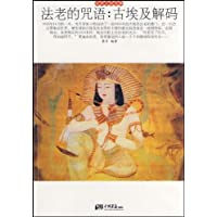 http://ec4.images-amazon.com/images/I/51uXVI-P3HL._AA200_.jpg
