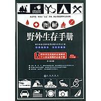 http://ec4.images-amazon.com/images/I/51uXywZU6HL._AA200_.jpg