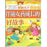 http://ec4.images-amazon.com/images/I/51uYnvhVoEL._AA200_.jpg